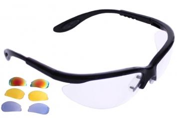 422dadd56b37 Python RG Multi Lens Black Frame Eyeguards w Protective Case ...